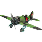 Maquette avion Polikarpov I-16 Rata