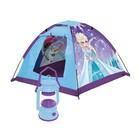Tente Reine des Neiges avec lanterne