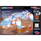 Laser Pegs-Mars Shuttle