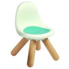 Kid chaise intérieure / extérieure - bleue