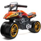 Draisienne Kid moto Dakar