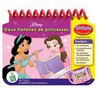 MPLP-Deux-Histoires-De-Princesses