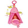 Valise Nursery Minnie