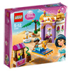 41061-Lego Disney Princesses Le Palais Jasmine