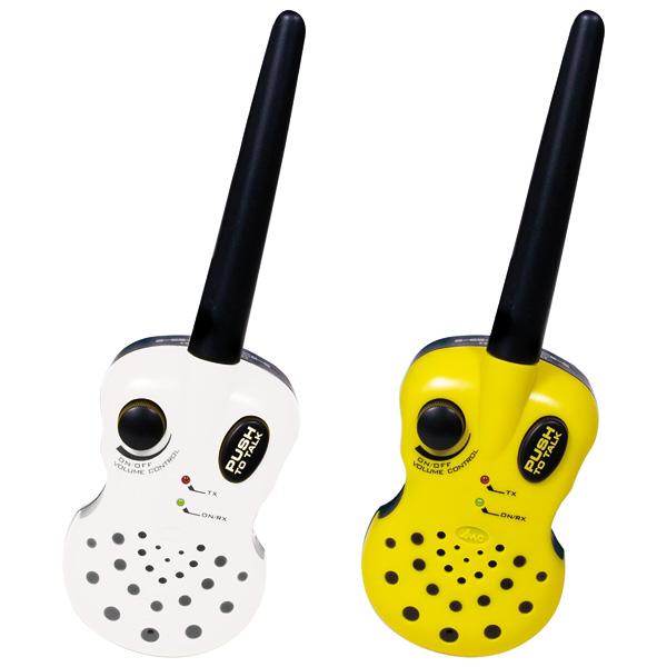Talkies walkies 1200m pour 40€