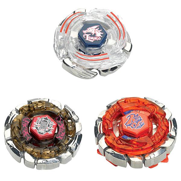 Coloriage toupie beyblade metal fusion - Dessin toupie ...