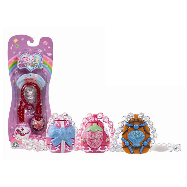 Jewel pet-jewel charm deluxe pour 12€
