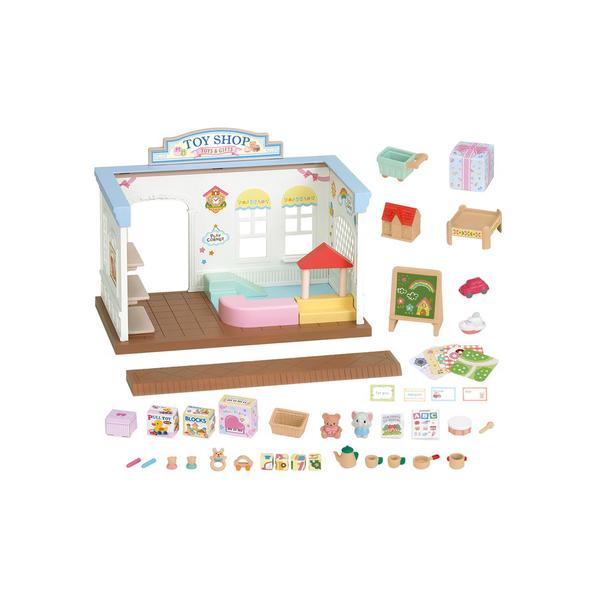 Sylvanian-Magasin de jouets