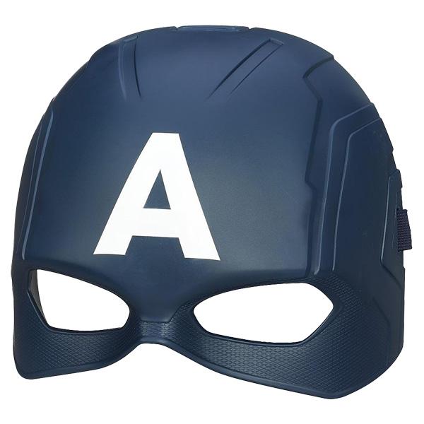 Masque avengers 2 captain america hasbro king jouet accessoires d guisements hasbro f tes - Masque de captain america ...