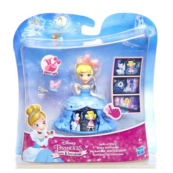 Mini Princesses Disney Robe Tournante Hasbro King Jouet Figurines