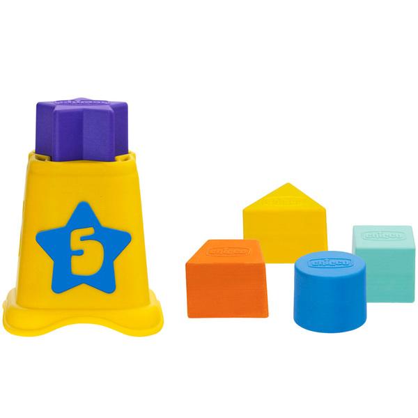Cubes à empiler 2 en 1