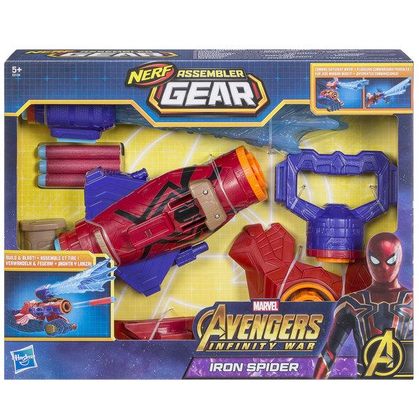 Avengers Infinity War - Lance Toile Assembler Gear Spiderman