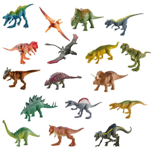 Jurassic world mini dinosaure mattel king jouet - Dinosaure jurassic world ...