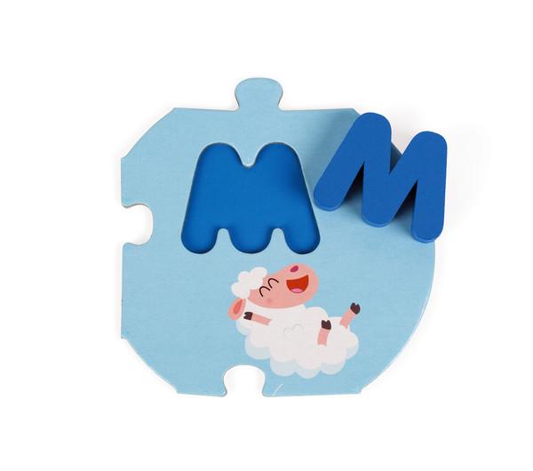 Puzzle J