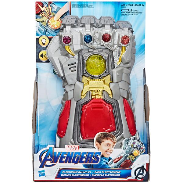 Avengers Infinity War - Gant d