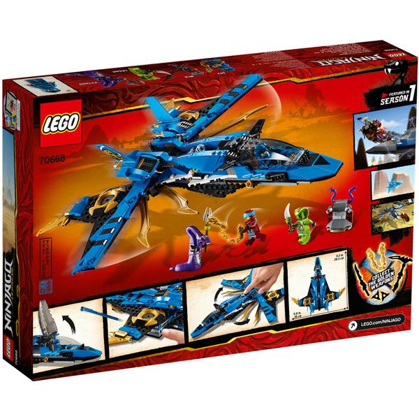 70668 - LEGO® NINJAGO Legacy Le supersonic de Jay