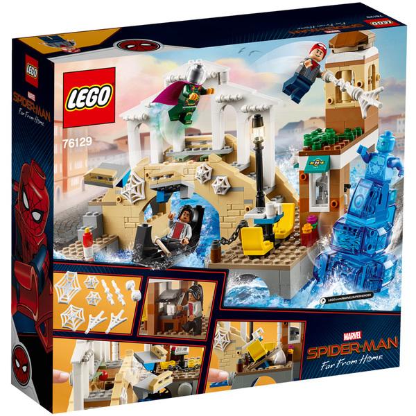 76129-LEGO® Marvel Spider-Man Far From Home-Spider-Man et l