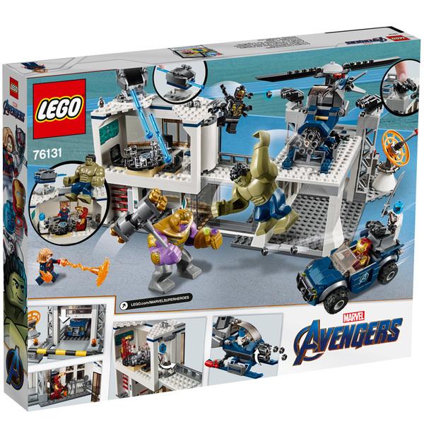 76131-LEGO® Marvel Avengers L