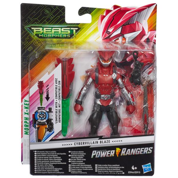 Power Rangers Beast Morphers - Figurines 15 cm