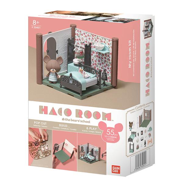 Haco Room - Kit chambre de Jackie