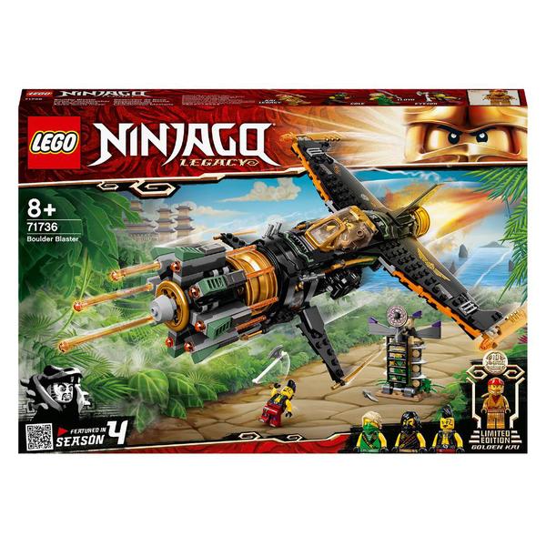 71736 - LEGO® Ninjago - Le jet multi-missiles