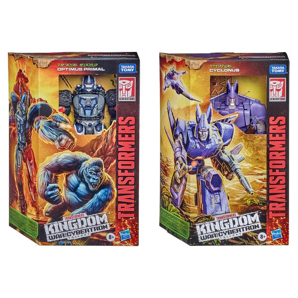 Figurine Transformers 20 cm Kingdom Animal Voyager